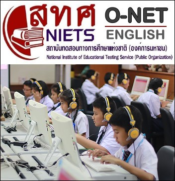 Practice Test Exams for O-NET in Thailand (ข้อสอบ O-NET ป 6